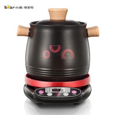 小熊(bear)電砂鍋 電燉鍋 陶瓷砂鍋煲湯鍋全自動家用煮粥燉湯鍋DSG-A30K1 3L