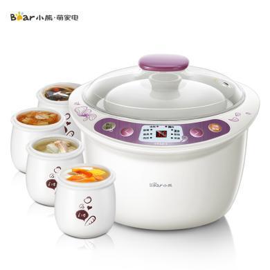小熊(Bear)電燉鍋 電燉盅 隔水燉陶瓷煮粥煲湯鍋燕窩燉盅 DDZ-A35G1