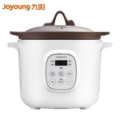 九陽 DGD2001AM 電燉鍋 預約定時 紫砂內膽 家用全自動電燉鍋