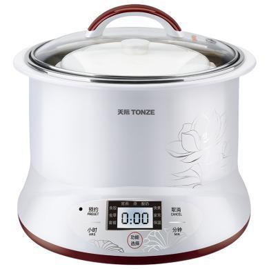 Tonze/天際 DGD22-22EG陶瓷隔水電燉鍋煲湯煮粥電燉盅預約定時