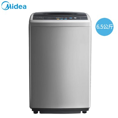 Midea/美的 MB65-1000H 6.5KG公斤全自动小型波轮洗衣机宿舍家用