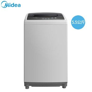 Midea/美的 MB55V30 5.5公斤迷你小型全自動波輪洗衣機 1-3人家用