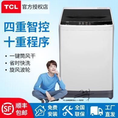 TCL 8公斤 全自動波輪洗衣機 金屬機身(寶石黑) XQB80-J100 寶石黑