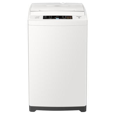 海爾(Haier)5.5公斤全自動波輪洗衣機 量衣進水 智能雙水位 漂甩二合一 EB55M919