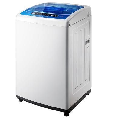 小天鵝(LittleSwan)洗衣機8公斤 全自動波輪 家用脫水甩干 出租房學生宿舍 TB80V320
