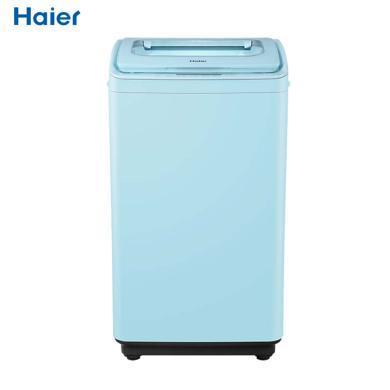 海爾(Haier)嬰兒兒童迷你洗衣機全自動波輪小型寶寶洗衣機負離子殺菌可洗兒童成人內衣消毒殺菌 XQBM35-168B 藍色