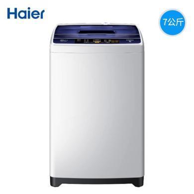 Haier/海尔洗衣机7公斤直驱变频全自动波轮洗衣机XQB70-BM1269