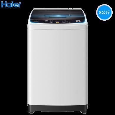 海尔8公斤全自动波轮洗衣机 大神童家用洗衣机XQB80-KM12688