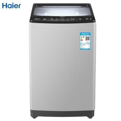 海爾 洗衣機直驅變頻波輪全自動洗衣機 9公斤家用節能一級能效XQB90-BZ828