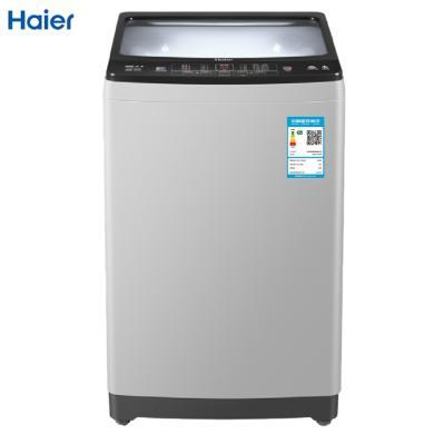 Haier/海尔洗衣机直驱变频波轮全自动洗衣机 9公斤家用节能一级能效XQB90-BZ828