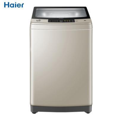 海爾(Haier) 波輪洗衣機全自動大容量快速洗 9公斤雙動力XQS90-Z938
