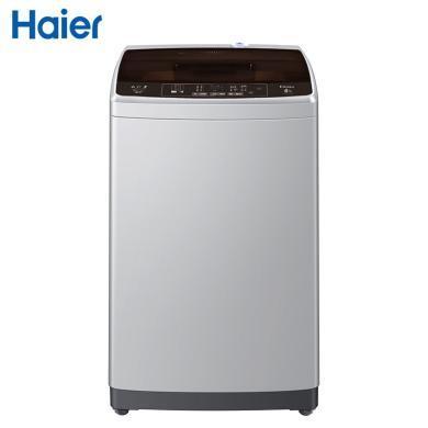 海爾(Haier) 8公斤全自動波輪洗衣機宿舍迷你家用 XQB80-Z1269