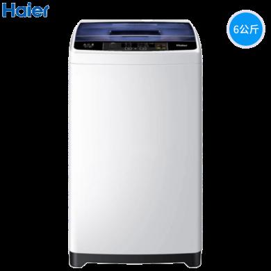 海爾(Haier)全自動波輪洗衣機大容量家用節能洗衣機 XQB60-M12699T(6公斤)