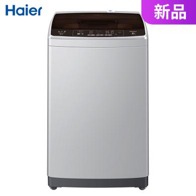Haier/海爾洗衣機波輪9kg 直驅變頻 家用全自動一鍵操作節能型號 9公斤大容量XQB90-BM1269