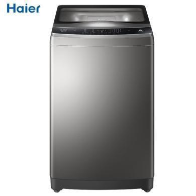 Haier/海爾洗衣機10公斤波輪洗衣機全自動  免清洗  家用節能洗衣機MB100-F058