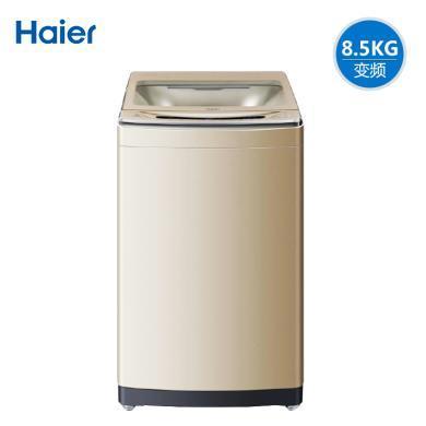 Haier/海爾8.5公斤全自動洗衣機變頻直驅免清洗雙動力 不纏繞MS8518BZ51