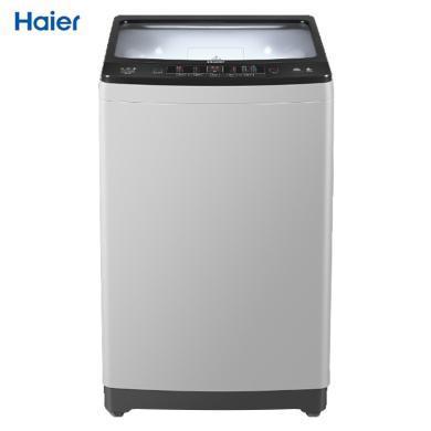 海爾(Haier)波輪洗衣機10公斤全自動家用大容量桶自潔 XQB100-Z826