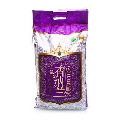 香納蘭泰國茉莉香米(10kg)