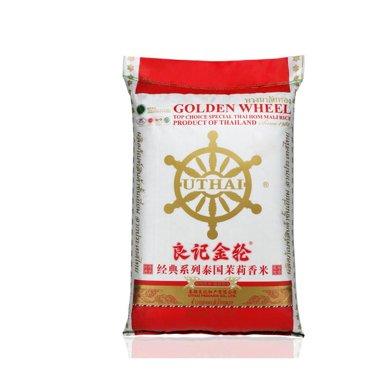 良記金輪經典系列泰國茉莉香米(10kg)