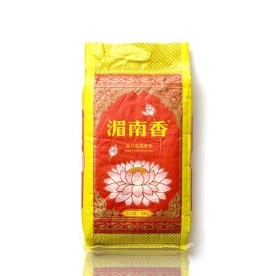 湄南香進口蓮花香米(10kg)
