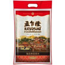 孟乍隆臻選泰國香米(5kg)