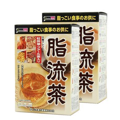 【支持购物卡】【2盒】日本山本汉方 脂流茶 进口保健品瘦身清肠减脂 美容养颜 大麦若叶搭档 10g*24包/盒 清脂瘦身