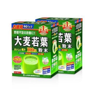 【支持購物卡】【2盒】日本山本漢方大麥若葉青汁 清腸排毒 美容養顏 44袋/盒 清脂瘦身