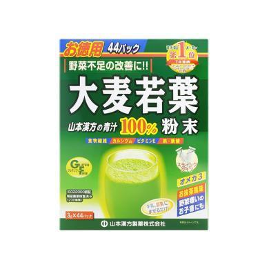 日本山本漢方大麥若葉青汁44袋/盒 清脂瘦身