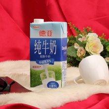 德亚低脂牛奶(1L)
