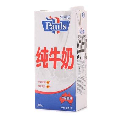 $保利全脂牛奶(1L)