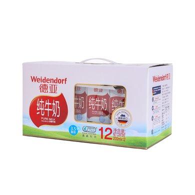 德亞全脂牛奶 HN3 JK1 TY1(200ml*12)