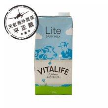 维纯低脂牛奶(1L)