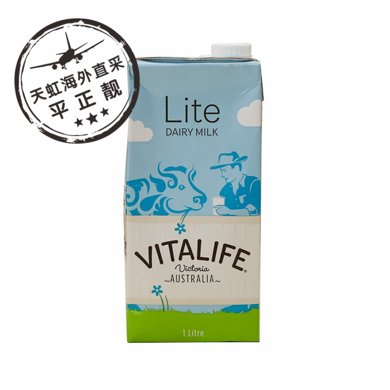 ¥维纯低脂牛奶(1L)