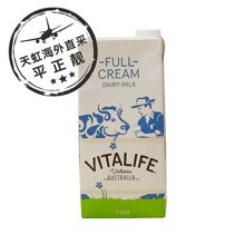 $维纯全脂纯牛奶(1L)