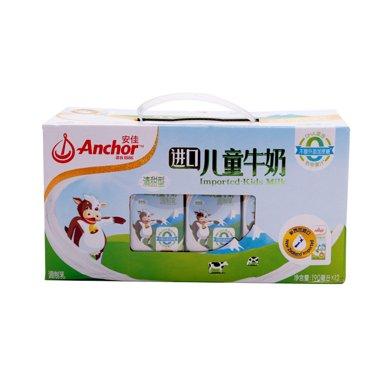 安佳兒童牛奶(調制乳)(190ml*12)