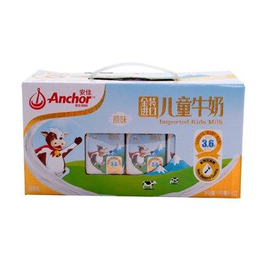 安佳金裝進口兒童牛奶原味禮盒裝HN3 NC2(190ml*12)