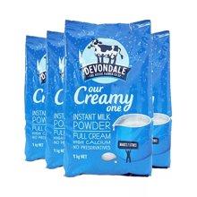 【深圳专享价】澳大利亚原装进口Devondale德运调制乳粉 箱装全脂奶粉1kg*8袋/箱