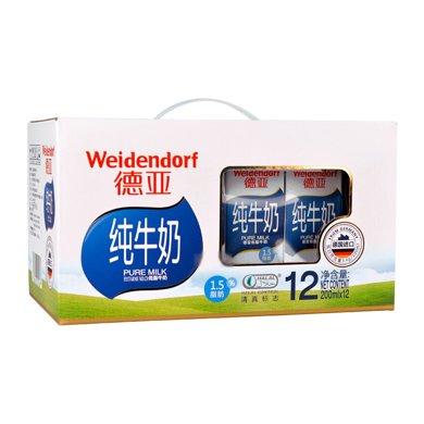 德亞低脂牛奶 JK1 TY1(200ml*12)