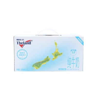 DKFCLJ紐仕蘭牧場部分脫脂牛奶3.6g JZ1(250ml*10)