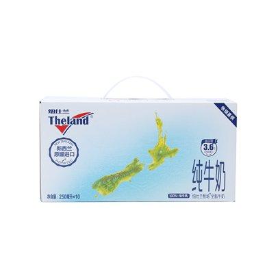 紐仕蘭牧場全脂牛奶(250ml*10)