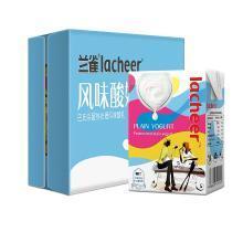 奥地利原装进口酸奶 兰雀Lacheer(原味)常温酸奶 200g*24 整箱装 (新旧包装随机发货)