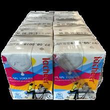 奥地利原装进口酸奶兰雀Lacheer 原味常温酸奶 200g*10盒家庭装
