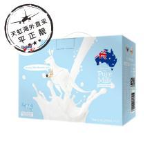 纽仕兰A2β-酪蛋白纯牛奶-蓝色(200ml*10)