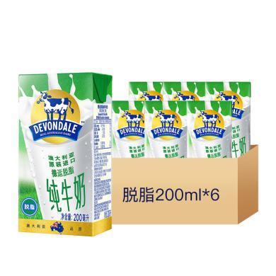 德運脫脂純牛奶(200ml*6)