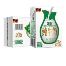 兰雀 德国原装进口牛奶 高钙脱脂纯牛奶唯鲜系列200ml*24盒整箱装