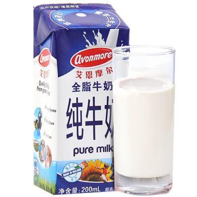 爱尔兰进口艾恩摩尔AVONMORE全脂纯牛奶200ml*10盒家庭装简易装早餐奶