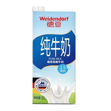 德亞低脂牛奶(1L)