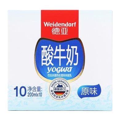 DK#LJ德亞原味酸牛奶(200ml*10)
