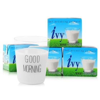 愛維雅IVY 泰國進口酸奶飲品原味180ml*8盒 泰國版益力多養樂多風味酸乳酪 牛奶成人兒童均可飲用