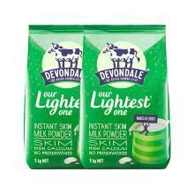 2袋澳大利亚进口奶粉德运 Devondale调制成人奶粉 (脱脂)1kg*2 袋学生奶粉成人奶粉
